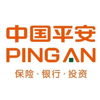 中国平安人寿保险股份有限公司杭州萧山支公司