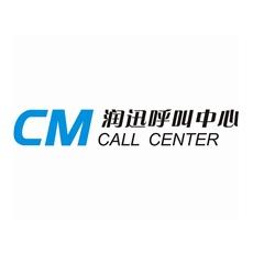 浙江润迅电话商务有限公司